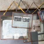 kiko copper glass frame large
